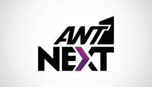 antenna next