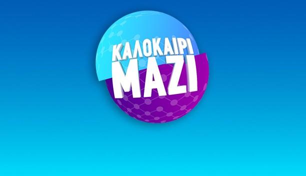 KALOKERI MAZI