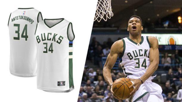 Φανέλες Γιάννη Αντετοκούμπο Milwaukee Bucks