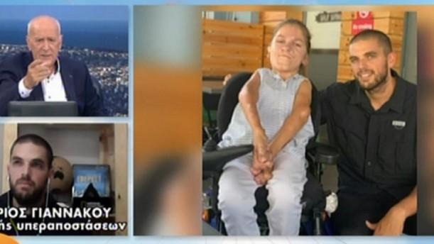 Ο Μάριος Γιαννάκου θα ανεβεί στον Όλυμπο έχοντας στην πλάτη του φοιτήτρια με κινητικά προβλήματα (βίντεο)