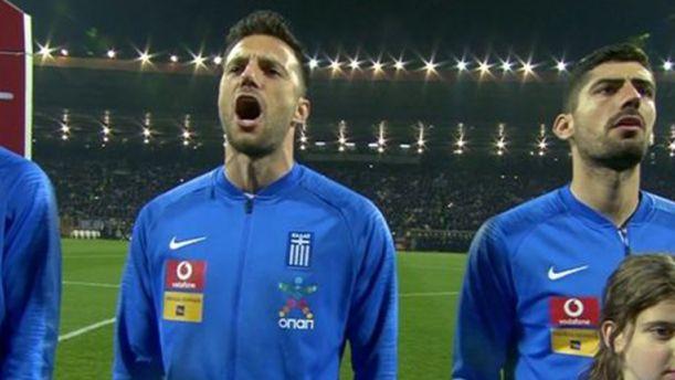 Γιούχαραν τον Εθνικό Ύμνο της Ελλάδας οι Βόσνιοι (βίντεο)