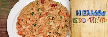 GIOUVETSI WITH SHRIMPS