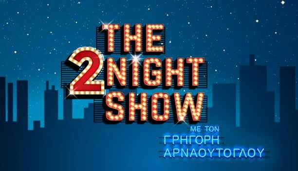 THE 2NIGHT SHOW