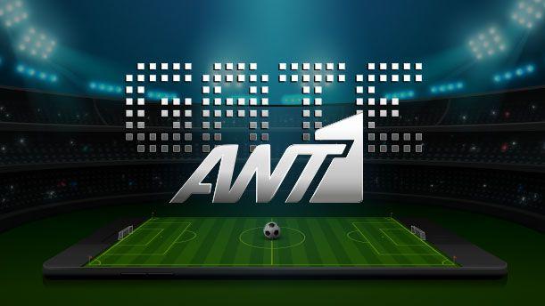 GATE ANT1