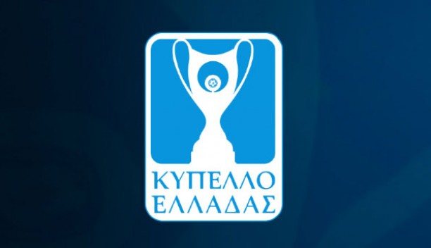 GREEK SOCCER CUP