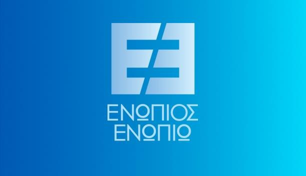 ENOPIOS ENOPIO
