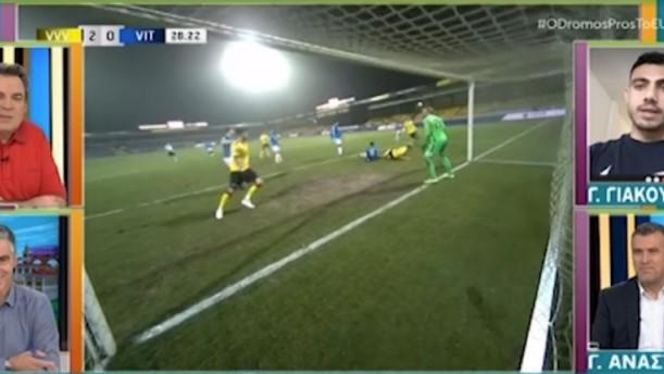 Γιακουμάκης - Αναστασίου στον ΑΝΤ1 για τo Euro 2020 και την Ολλανδία (βίντεο)