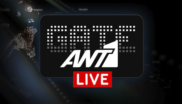 GATE ANT1 LIVE