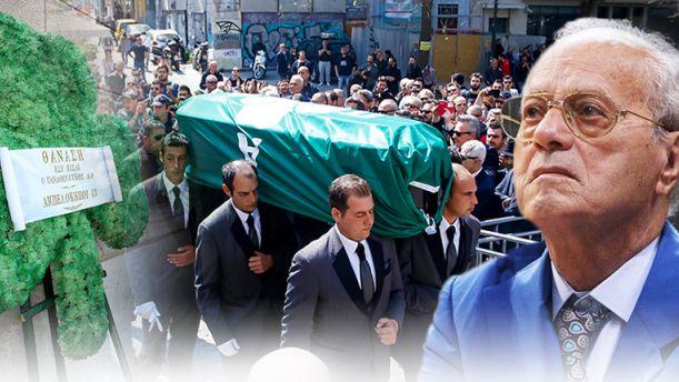 """Σε κλίμα συγκίνησης το τελευταίο """"αντίο"""" στον Θανάση Γιαννακόπουλο"""