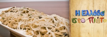 THICK ORZO FROM GREVENA WITH WILD FRESH MASHROOMS AND CHEDDAR CHEESE